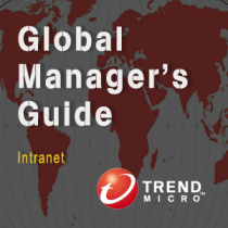 Intranet global resource
